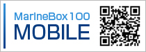 MarineBox100 MOBILE
